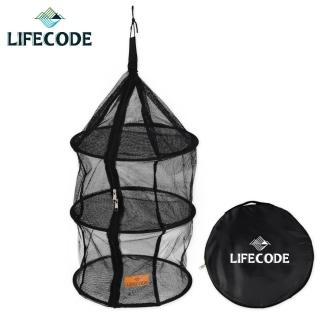 【LIFECODE】三層曬碗籃/曬網/吊籃/餐廚籃(黑色)