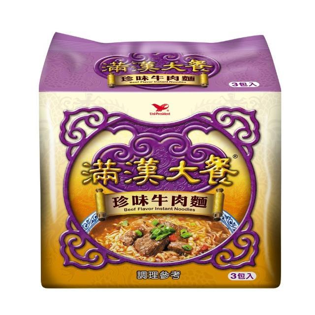 【满汉大餐】珍味牛肉袋3入/组(丰蕴 料丰味美)