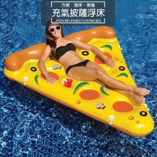 水上充氣披薩浮床/游泳圈(浮排 水上夏日戲水玩水必備)