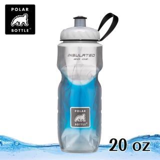 【Polar Bottle】20oz保冷水壺 漸層系列(雙層隔熱、長效保冷、自行車水壺、保溫水壺)