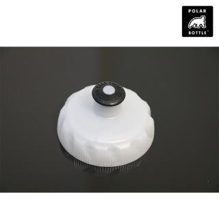 【Polar Bottle】20oz及24oz保冷水壺蓋子 白色蓋子+黑色咬嘴(保冷水壺蓋子、自行車水壺配件、保溫水壺配件)