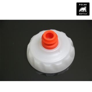 【Polar Bottle】20oz及24oz保冷水壺蓋子 白色蓋子+橘色咬嘴(保冷水壺蓋子、自行車水壺配件、保溫水壺配件)