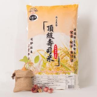 【池上農會】品好米頂級壽司米9Kg