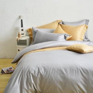 【Cozy inn】極致純色-300織精梳棉四件式被套床包組-加大(多款顏色任選)