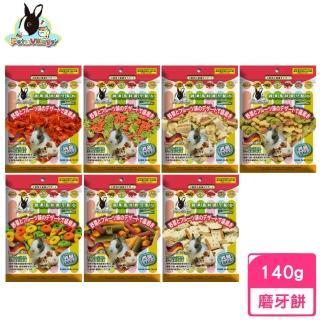 【Pet Village 魔法村】鼠兔用綜合磨牙餅 160g