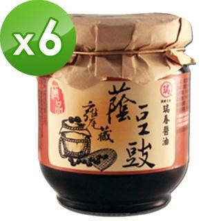 【瑞春醬油】甕藏蔭豆豉X6瓶(純素 180g/瓶)