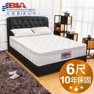 【美國名床BIA】Chicago 獨立筒床墊(6尺加大雙人)