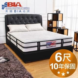 【美國名床BIA】Oakland 獨立筒床墊(6尺加大雙人)