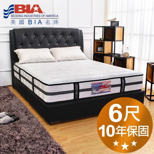 【美國BIA名床】Oakland 獨立筒床墊(6尺加大雙人)