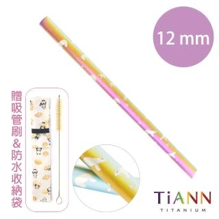 【TiANN 鈦安餐具】北極熊愛地球 純鈦吸管 單支(12mm)