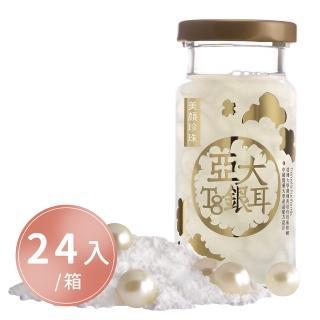 【亞大T8銀耳】美妍珍珠白木耳露全家福_24入/箱(台灣自產無農藥)