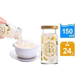 【亞大T8銀耳】冰糖原味白木耳露全家福_150gx24入/箱(台灣自產無農藥)