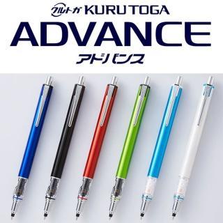 【UNI】三菱 鉛筆 KURU TOGA ADVANCE M5-559兩倍轉速自動鉛筆(M5-559)