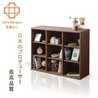【Sato】NEFLAS時間旅人九格開放收納櫃幅111cm(書櫃)