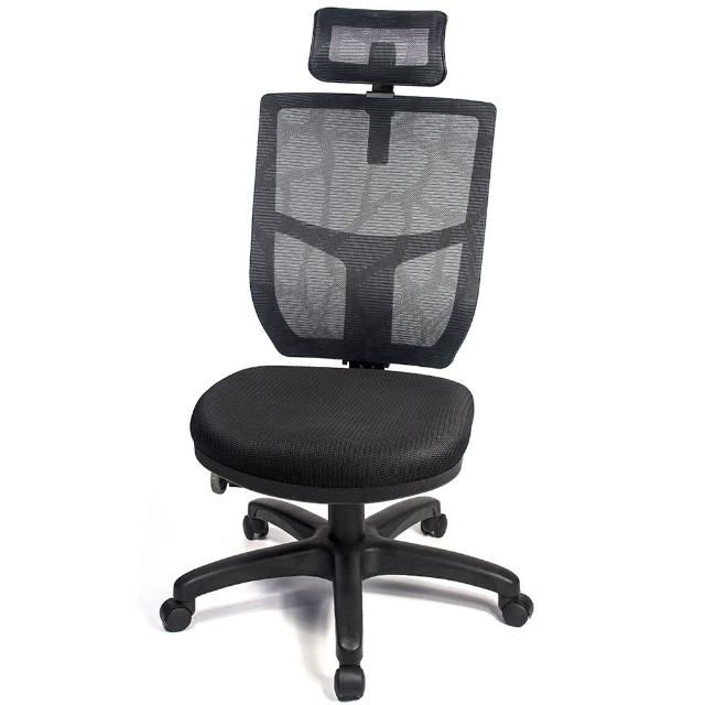 【aaronation 愛倫國度】升級版專利椅座辦公椅-三色可選(AM-518-UB-P-HX)
