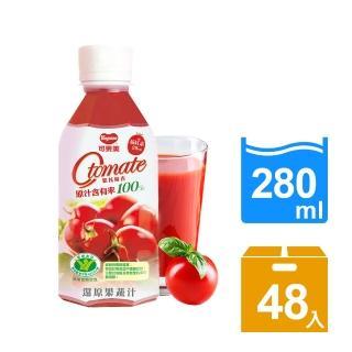 【可果美】O tomate 100%蕃茄檸檬汁280mlx2箱共48入(榮獲國家健康認證調節血脂)