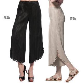 【玩美衣櫃】時尚百搭花邊壓摺長褲(共二色)