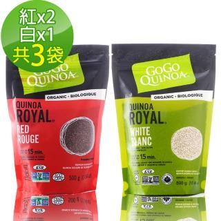 【GoGo Quinoa】有機紅藜麥500gX2袋+有機白藜麥500gX1袋