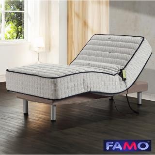 【法國FAMO】FAMO(康活 電動床 單人3.3尺  天絲棉+針織布+乳膠)