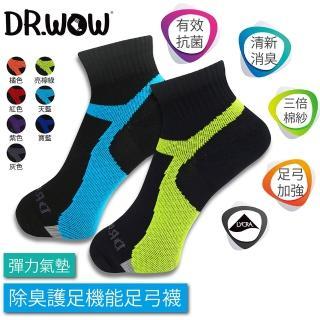 DR. WOW足弓氣墊支撐除臭機能襪8雙-男