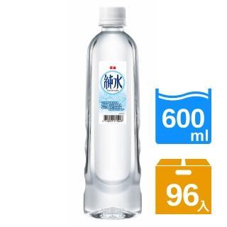 【泰山】純水600mlx4箱(共96入)