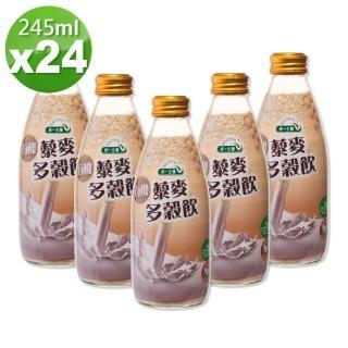 【統一生機】有機藜麥多穀飲(245mlx24瓶/箱)