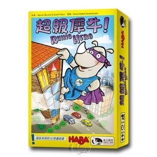【新天鵝堡桌遊】超級犀牛 Rhino Hero(全家一起來/送禮最大方)