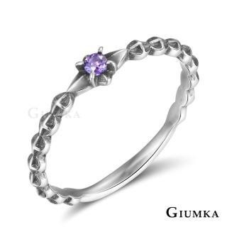【GIUMKA】純銀戒指 星際傳說 925純銀戒尾戒 銀色女戒 仿舊刷黑處理 MRS07034