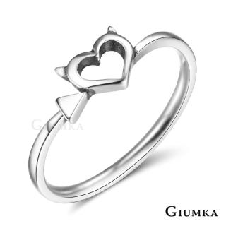 【GIUMKA】純銀戒指 甜心小惡魔 925純銀戒尾戒 銀色女戒 仿舊刷黑處理 MRS07027