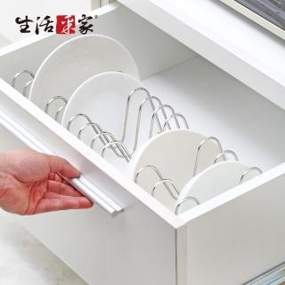 【生活采家】台灣製304不鏽鋼廚房伸縮碗盤鍋蓋架(#27026)