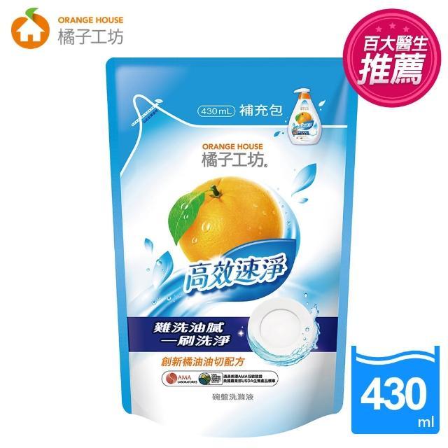 【橘子工坊】重油汙碗盤洗滌液補充包(430ml)
