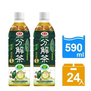 【愛之味】油切分解茶590mlx24入(榮獲國家健康認證-降火氣解油膩)