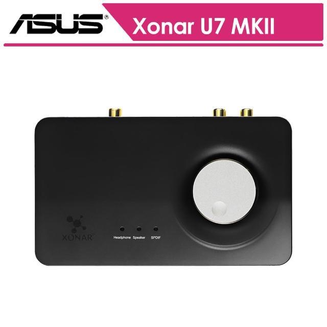 【ASUS 華碩】Xonar U7 MKII USB 外接式音效卡