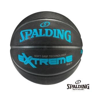 【SPALDING】斯伯丁 籃球 SGT 深溝柔軟膠 Rubber(極致黑)