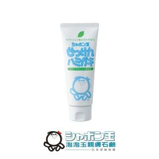 【日本泡泡玉】安心牙膏(無毒牙膏全家人安心使用)