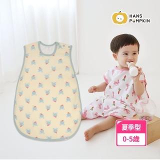 【Hans Pumpkin】夏季型 超透氣二層紗防踢背心(0-5歲適用)