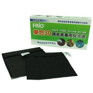 【樂悠】胰島專用保冷袋小袋W303黑