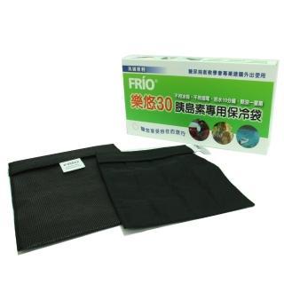 【樂悠】胰島專用保冷袋大袋W304黑