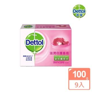 【滴露Dettol】滋潤倍護香皂100g(9入組)