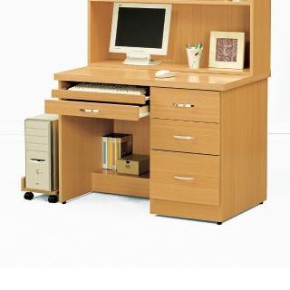 【H&D】貝莎3.5尺檜木色電腦桌下座