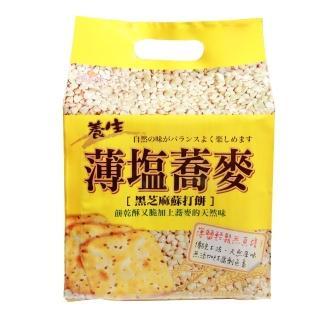 【巧益】薄鹽蕎麥蘇打餅(300g-全素)