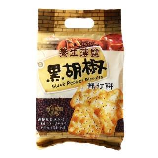 【巧益】薄鹽黑胡椒蘇打餅(260g-全素)