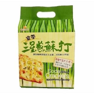 【巧益】三星蔥蘇打餅(280g)