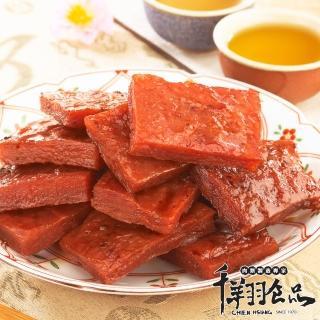 【千翔肉乾】特厚蜜汁豬肉乾95g(台北十大伴手禮)