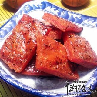 【千翔肉乾】特厚黑胡椒豬肉乾95g(台北十大伴手禮)