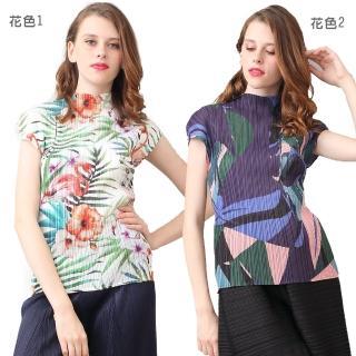 【玩美衣櫃】時尚花色立領短袖壓摺上衣(共四色)