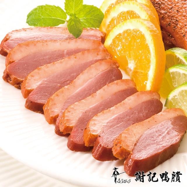 【預購-謝記】櫻桃鴨排切片(1包入)