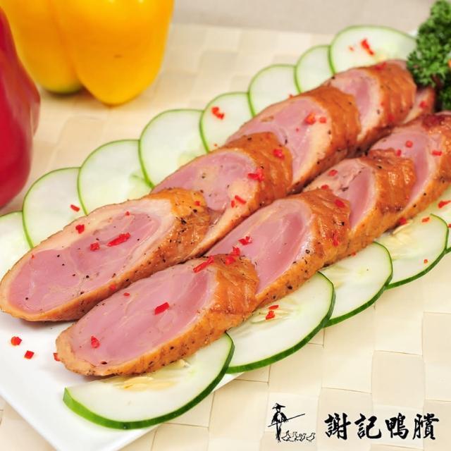 【預購-謝記】鴨肉捲(1包入)