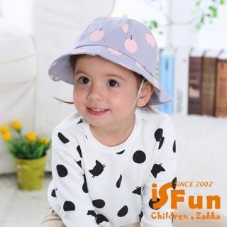 【iSFun】氣球漫遊*兒童漁夫遮陽布帽/灰