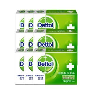 【滴露Dettol】滴露經典松木香皂(100g)(9入組)